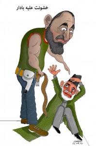 cartoon470