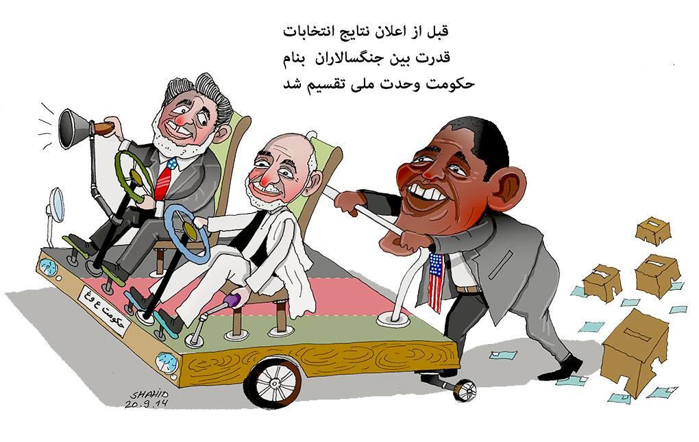 cartoon475jpg