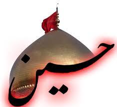 حسین1