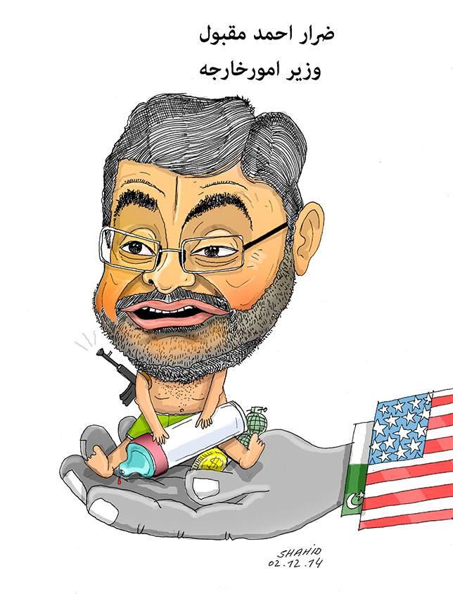 cartoon491pg