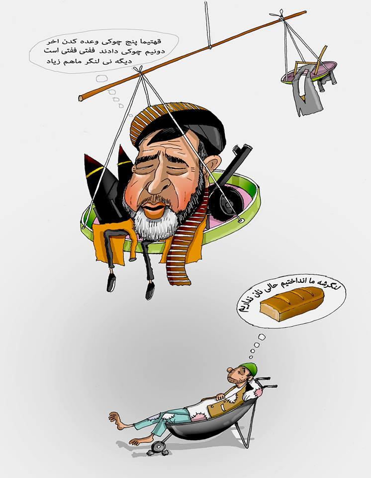 cartoon516
