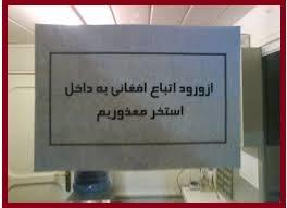 زندان ایران 2