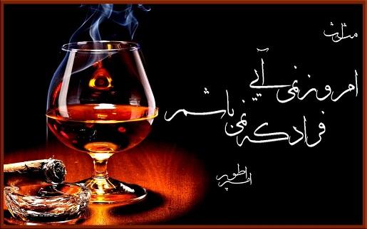 شعر محمود