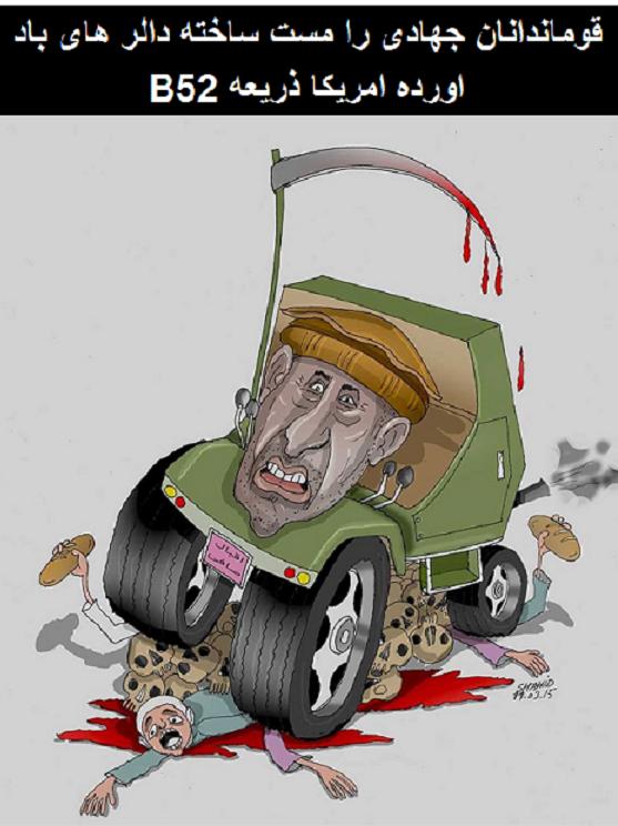 cartoon549