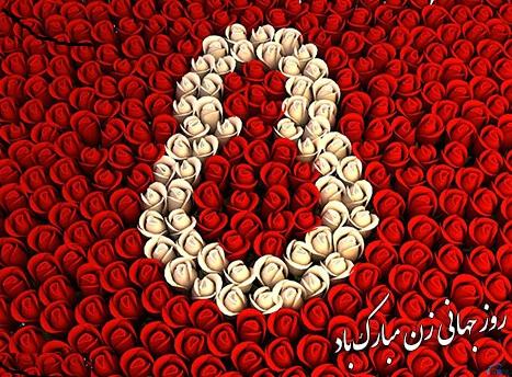 Happy-International-Womens-Day-8-March-2015