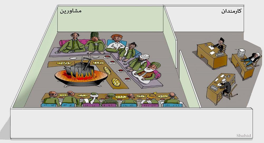cartoon543