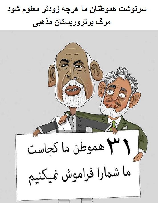 cartoon567