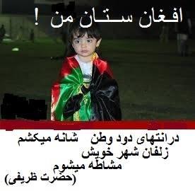 افغانستان1