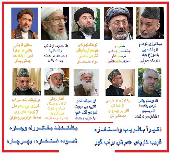 hamid-karzai-condemn