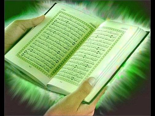 قرآن شریف