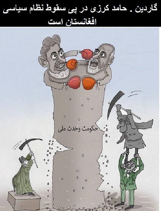 cartoon634