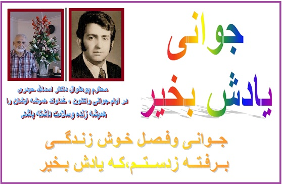 Asadullah Haidary