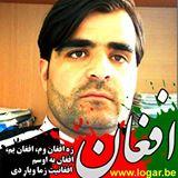محترم شیر محمد ستانکزی