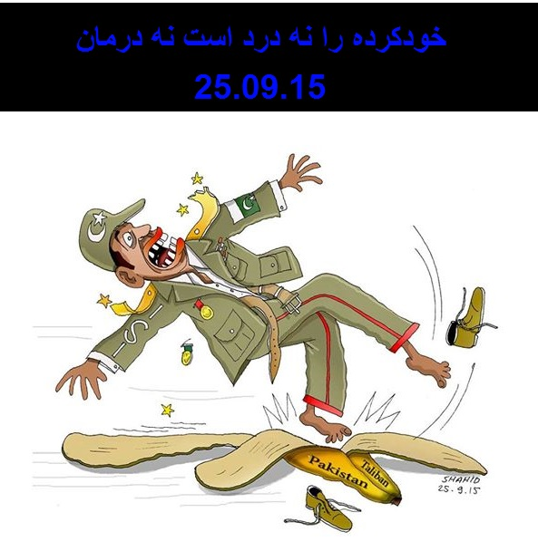 cartoon697