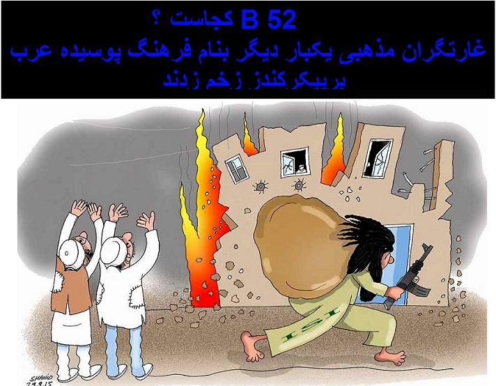 cartoon691
