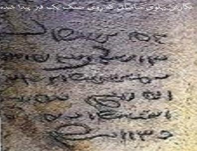 زبان فارسی 6