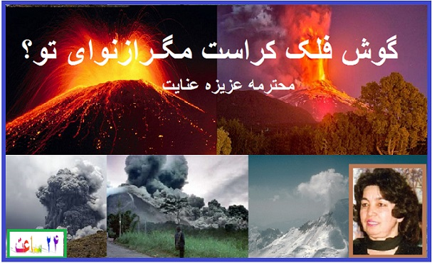 volcano-wallpaper-1
